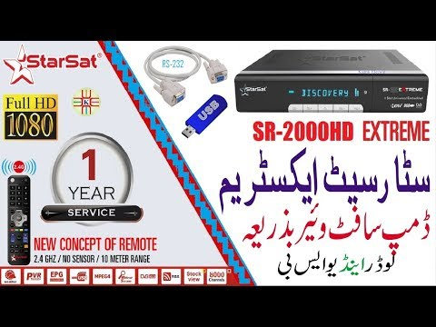 Part-1) How To Recover Starsat 2000HD Extreme By USB and