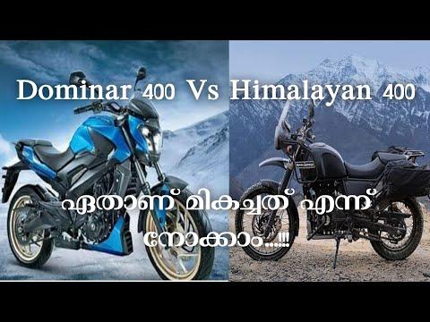 DOMINAR & HIMALAYAN || Full review and comparison || malayalam