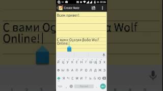 Аватар Мейкер Коты 2: Οςεηяя βοδα Wolf Online!))