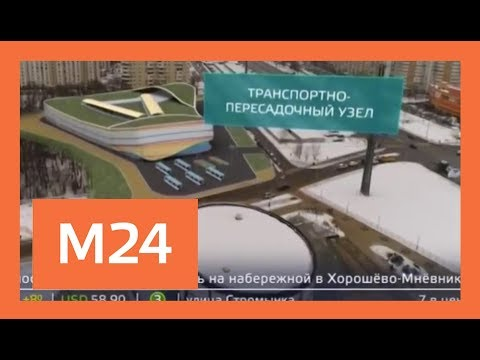 "Пересадочный узел построят у метро ""Митино"""