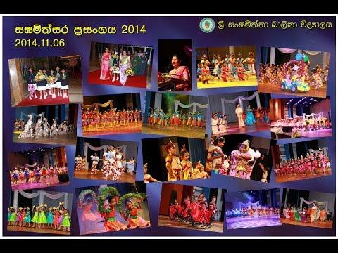 Sri Sangamiththa Balika Vidyalaya Colombo 10 - www.sangamitta.com
