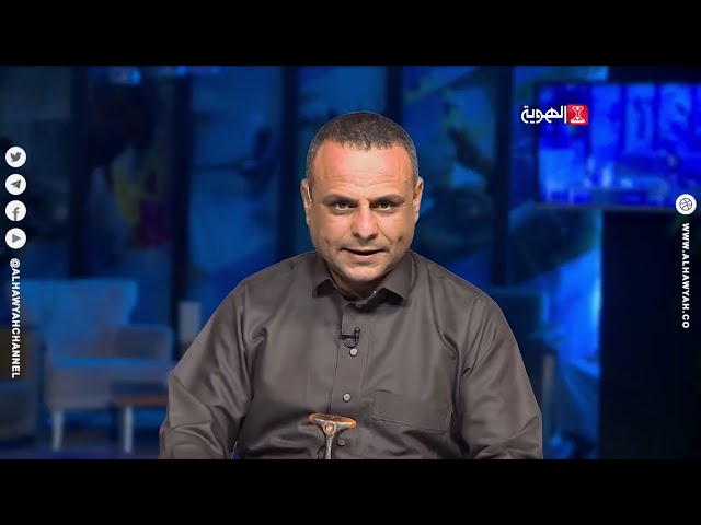 ظاهرة اليوم | هجـوم جوي جديد لسلاح الجو اليمني على قاعدة الملك خالد | قناة الهوية