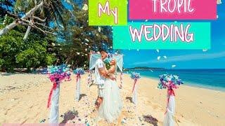 My Tropical Wedding Story| Тайская СВАДЬБА|Sweetysweet Mari
