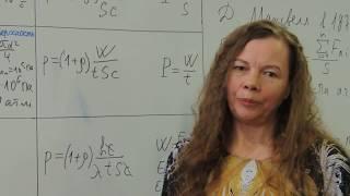 Давление света. Разбор задачи 32 [ ЕГЭ - 2018 Физика ] Урок 13.