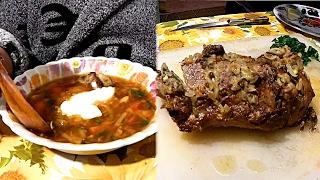 2 Семейных рецепта / Борщ / Мясо по Бородински
