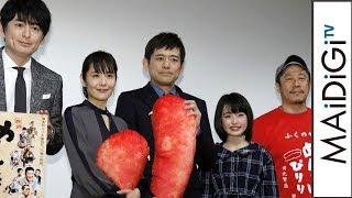 富田靖子、「めんたいぴりり」のイチ推しは博多大吉の美脚?