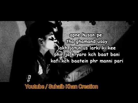 Permalink to Sun Meri Shehzadi Mp3 Song Download In 320kbps