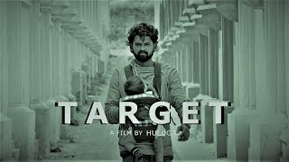 TARGET || Kannada New Short Film 2017 || Directed by Huluga|| With English Subtitles