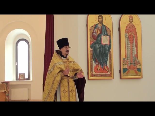 Проповедь отца Александра в день памяти Святого благоверного князя Александра Невского 12 09 2021