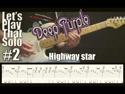 LSPTS#2: Highway Star (Deep Purple) - Guitar Solo Cover