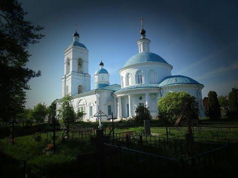 История города Щёлково(Хомутовская дорога)