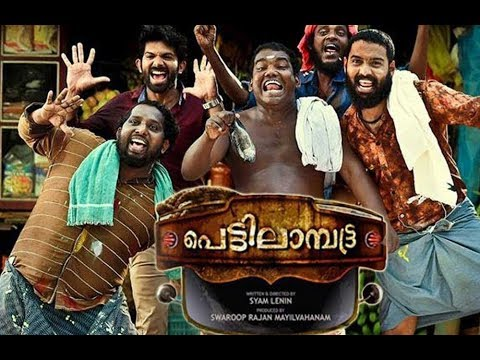 Pettilambattra Malayalam Full Movie (2K) | Comedy Entertainer | Latest Malayalam Movie 2018