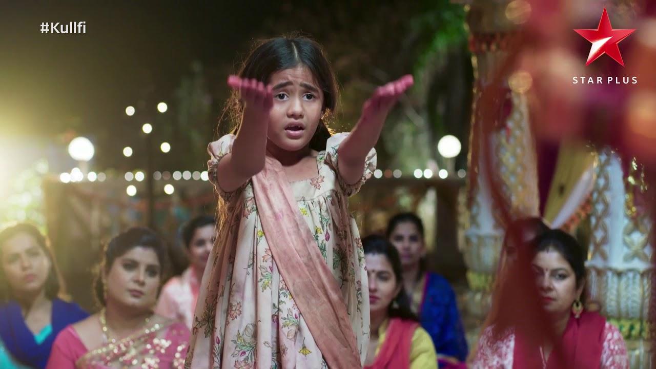 Download Kullfi Kumarr Bajewala   The Jagrata Song