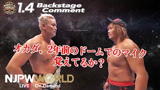 WRESTLE KINGDOM 14 in TOKYO DOME Night 1 (Jan 4) Post match comments: 8th match