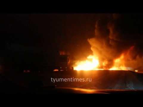Горит фура, трасса Тюмень-Омск, 12.11.2019