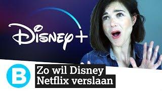 Zo wil Disney jou bij Netflix weglokken