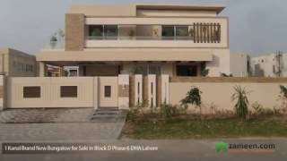 BRAND NEW STYLISH BUNGALOW IS AVAILABLE FOR SALE IN DHA PHASE 6 - BLOCK D LAHORE