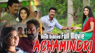 Achamindri   Hindi Dubbed Full Movie   Vijay Vasanth   Srushti Dange   Saranya Ponvannan