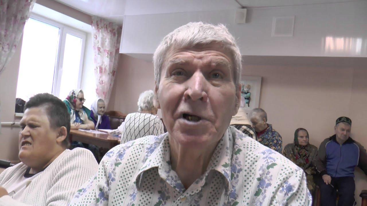 Как живут в домах престарелых видео частные дома престарелых в краснодарском крае цена