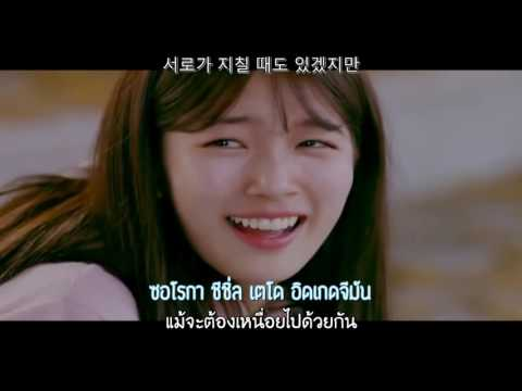 [TH-Sub] Junggigo - Only You (Ost.Uncontrollably Fond)