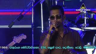 Chamara Weerasinghe with Flashback - Dompe 2020   චාමර වීරසිංහ   ෆ්ලෑෂ්බෑක් දොම්පේ ප්රසංගයේදී