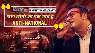 COBRAPOST EXPOSE || OPERATION KARAOKE || ABHIJEET BHATTACHARYA | SUBSCRIBE