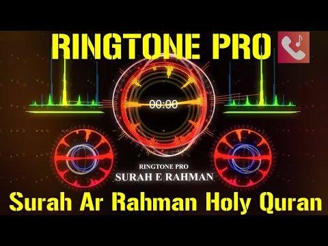 surah-ar-rahman-||-سورة-الرحمن-||-al-quran-al-kareem---القرآن-الكريم-||-read-holy-quran-online