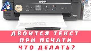 Canon Maxify iB4050: тест на скорость печати текста