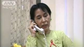 スー・チーさん「軍事政権との対話望む」(10/11/19) スーチー 検索動画 11
