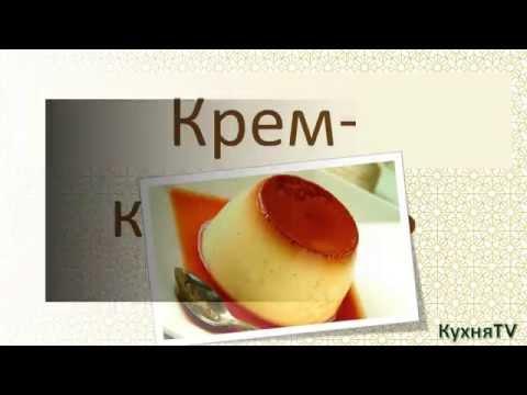 подборка рецептов супов