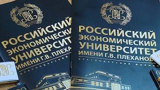 Абитуриенты в Краснодарском крае могут подать документы онлайн