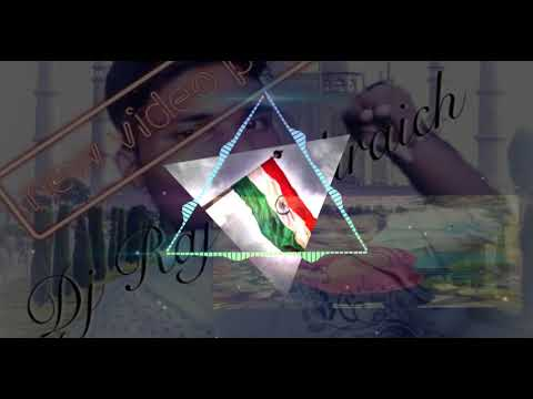 Dj Raj Bahraich  New Song Remix Aye Mere Watan Ke Logo Jara Aankh Me Bhar Lo Pani
