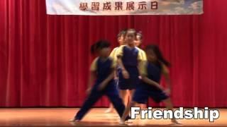 Publication Date: 2017-07-14 | Video Title: 福德學校成果展示日 -  Friendship