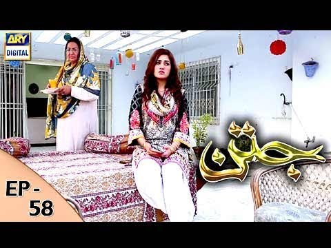 Jatan - Episode 58 - 8th February 2018 - ARY Digital Drama