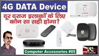 Best 4G WiFi Modem Dongle | Which is the Best for Low Signal Areas #05