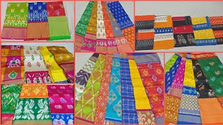 Unique collection of ikkat / Pochampalli sarees for all age groups | for whole sale prices in retail