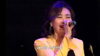 가수 주현미 -  소백산 Music ( 류한우 작사. 백봉 작곡 )
