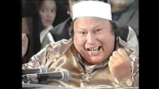 Koi Bole Ram Ram Koi Khuda (Shabads) - Ustad Nusrat Fateh Ali Khan - OSA Official HD Video