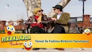 Temel ile Fadime Birbirini Tanımazsa - Türk Fıkraları 330
