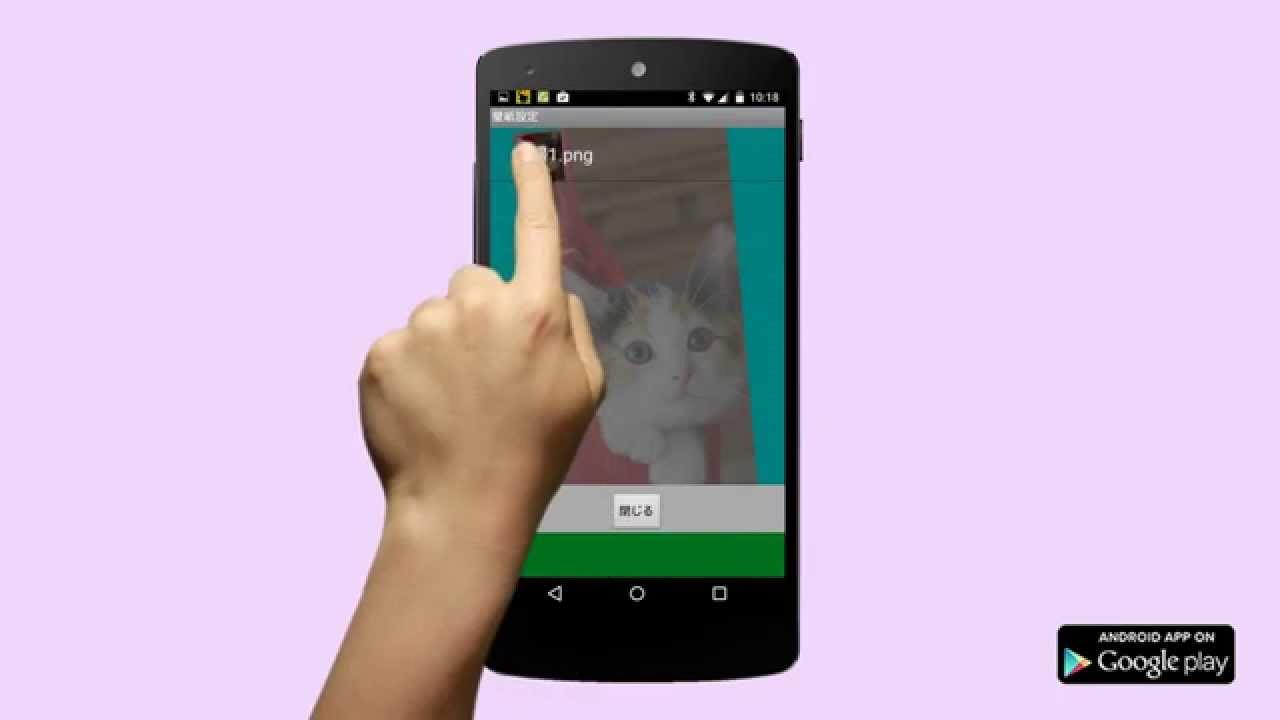 メモ壁紙 Androidアプリ紹介 Youtube