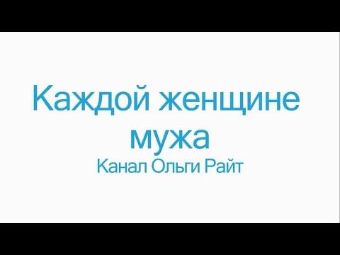 ПЕНСИЯ ЗА МУЖА - советы 19 860 адвокатов и юристов по