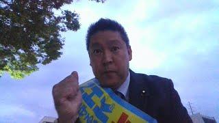 選挙演説埼玉県参議院補欠選挙 10月27日投票日