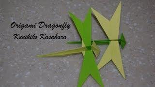 Origami Dragonfly - How To Fold An Origami Dragonfly - Kunihiko Kasahara