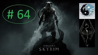 The Elder Scrolls V Skyrim Убийство Императора