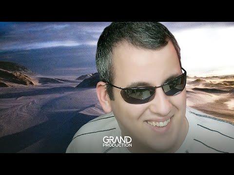 Dejan Matic - Zeljo moja - (Audio 2004)