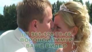 Хотите заказать свадебное видео? Изготовим для вас незабываемое свадебное видео!
