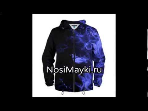 Модные кожаные куртки женские - YouTube