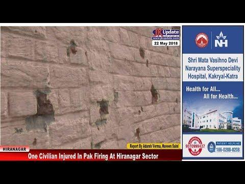 One Civilian Injured In Pak Firing At Hiranagar Sector