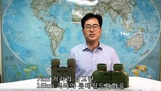 A-12_산주광학_분대장용쌍안경