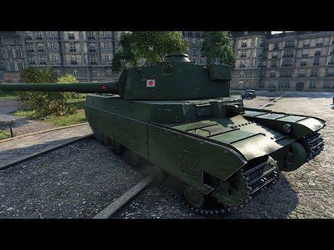 WoT Type 4 Heavy My Ace Tanker 1422 EXP - Paris